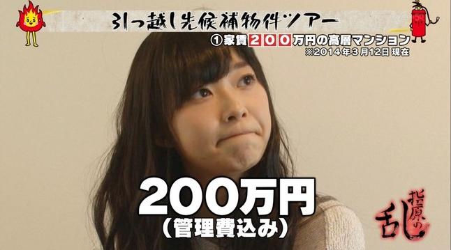 指原莉乃がTwitterで「キスマイBUSAIKU」の収録を報告しジャニヲタ騒然!「なんでAKBもってくんの」「こじはるとかぱるるに比べて全然嫌じゃない」