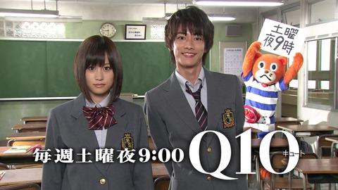 前田敦子『Q10』共演メンバーと「ブス会」という飲み会を開いていると告白。『2人でも全然平気』と語り、「佐藤健はいないんだね」との声