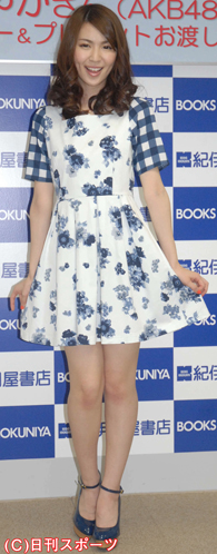 菊地あやか、卒業→MAQUIA専属モデルになることが決定!!「事務所メンつえー」など驚きの声