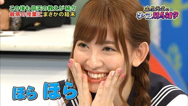 17位出遅れの小嶋陽菜が「PON!」で重大発表 「まさか卒業!?」と騒然となるもその内容は・・・