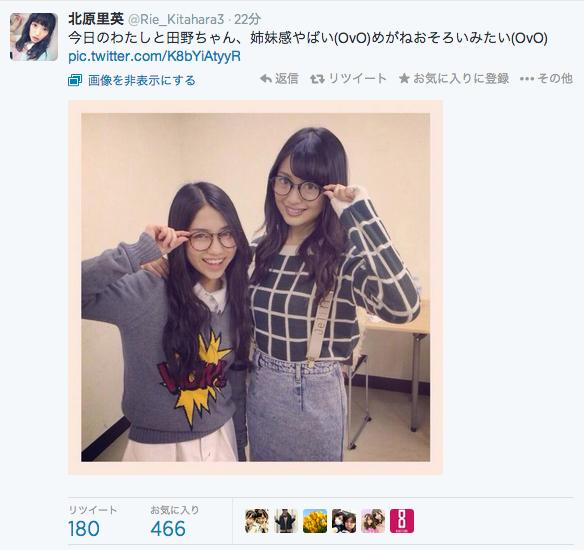 【画像】眼鏡のきたりえと田野ちゃんとさっしー、誰が一番かわいい?