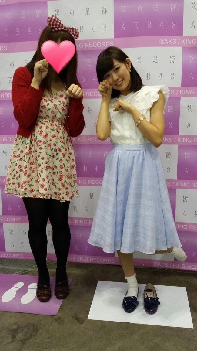 選挙速報25位の渡辺美優紀さん、写メ会で10万円の靴はく