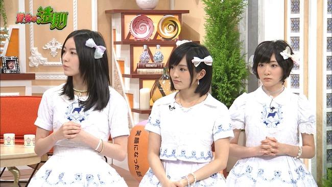 【朗報】松井珠理奈、山本彩、生駒里奈がごきげんよう出演!センター勢揃いで画面が圧巻!