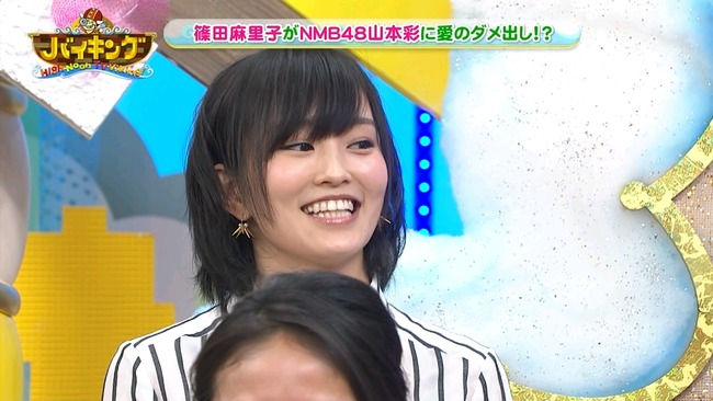 NMB48山本彩への宮迫博之のツイートがイケメン過ぎると話題に!!しかし番組視聴者からは「ふりが雑すぎて可哀想」という意見も