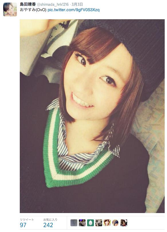 【朗報】最近の島田晴香可愛くなったよね?