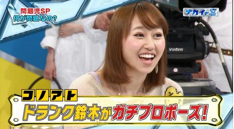 大島優子と同期のAKB2期生小林香菜、『ナカイの窓』問題児SPに登場!「ほんと水っぽいねww」「やさぐれ具合ぱねぇ」司会の中居らからも同様にイジられる