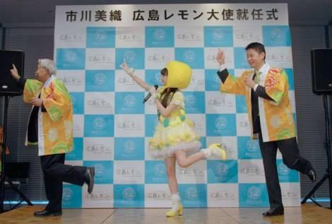 AKB市川美織、『広島レモン大使』就任に感激!「レモンの上にも3年」