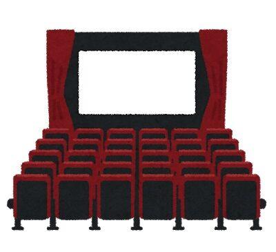 building_cinema_shitsunai