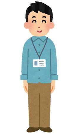 job_shifuku_man