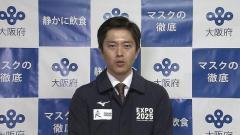 【速報】大阪 15日まで外出自粛要請へ 感染拡大で「赤信号」点灯へ