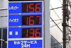 ガソリンもう5円高!? 値上り14週連続 2月後半から急激アップのワケ