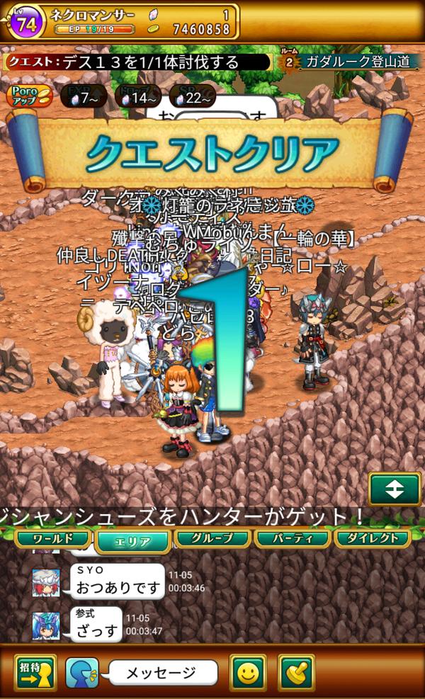 Screenshot_20151105-000354