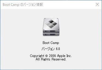 Boot Camp バージョン 6.0