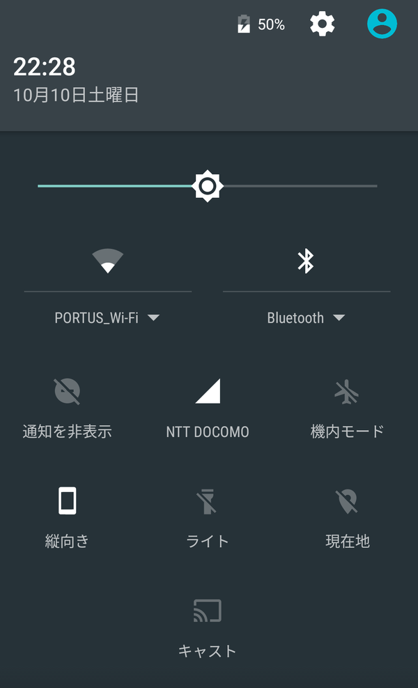 Screenshot_20151010-222834