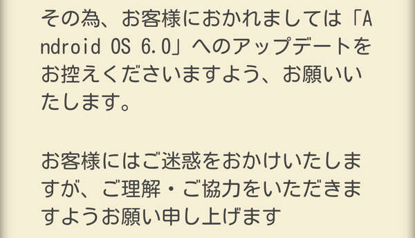 Screenshot_2015-10-08-15-24-07