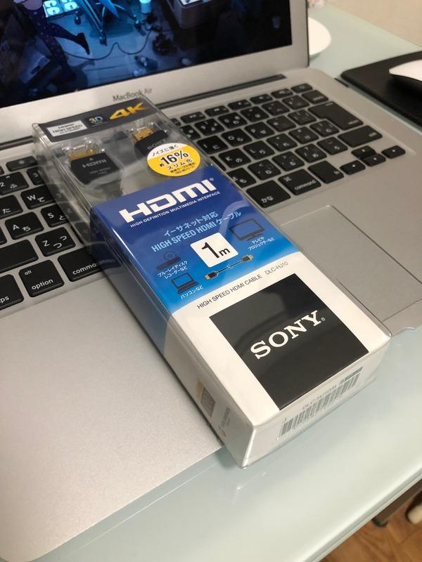 ソニー HDMIケーブル