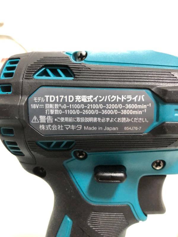 TD171D 諸元