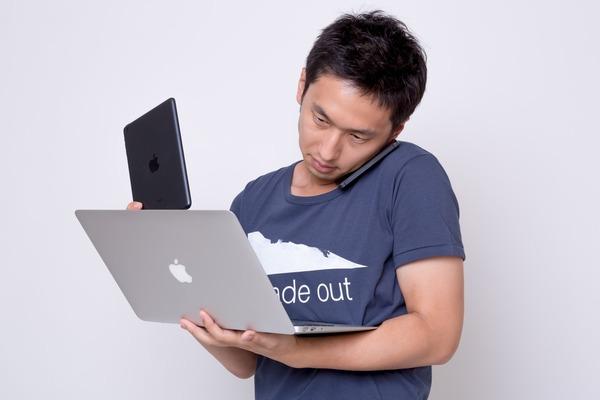 mac+tab