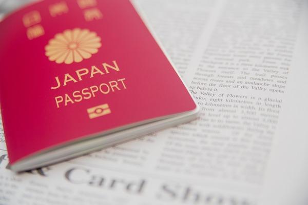 パスポートと新聞