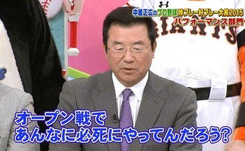 達川光男の画像 p1_24