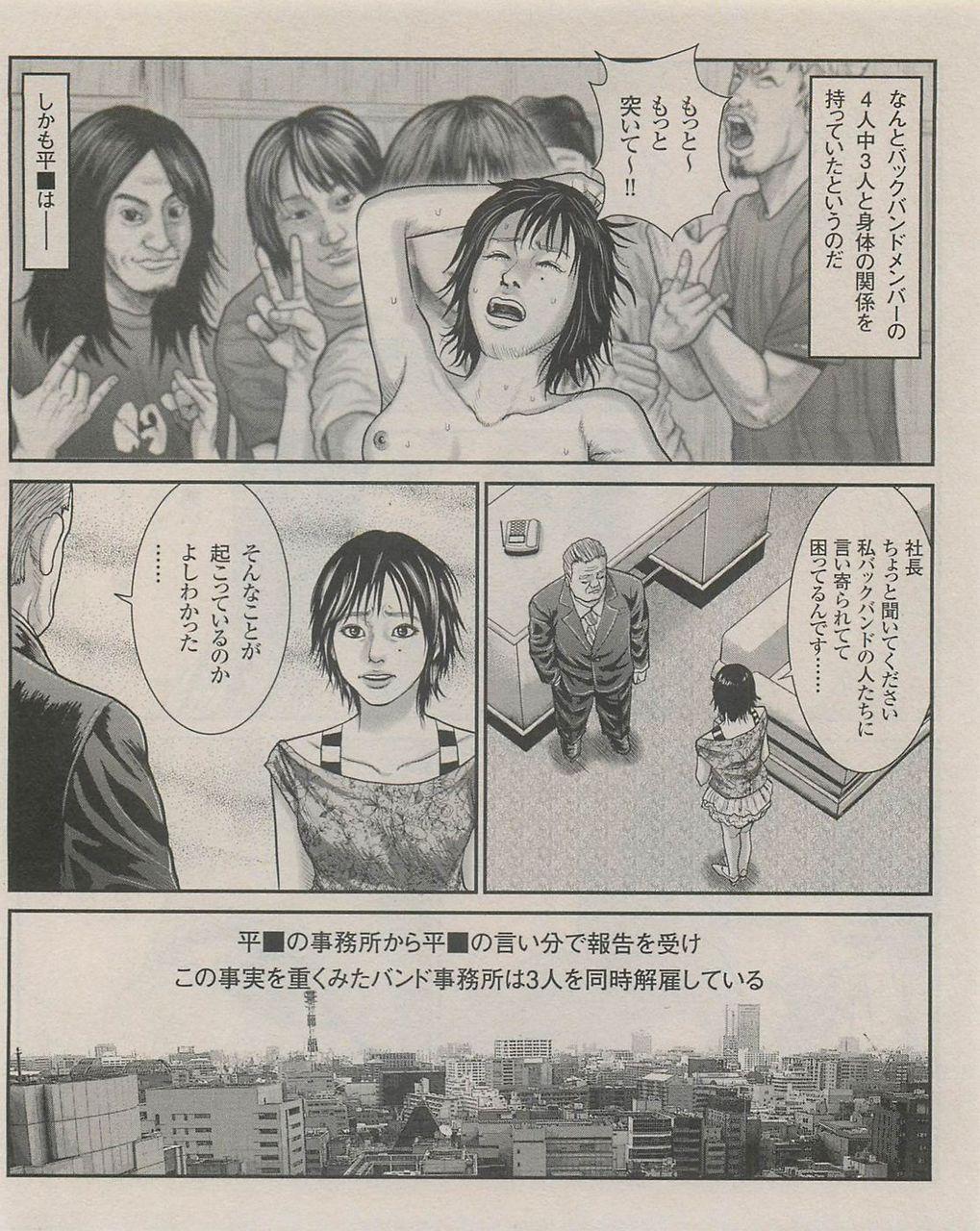 平野綾も交通事故 ->画像>52枚