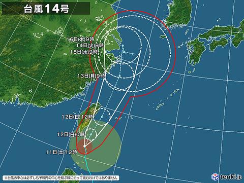 typhoon_2114-large