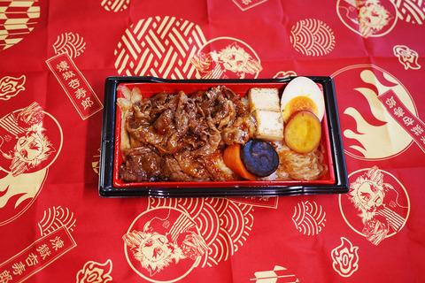 lawson-kimetsu-no-yaiba-rengoku-kyoujurou-bento2