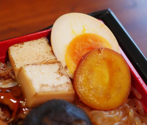 lawson-kimetsu-no-yaiba-rengoku-kyoujurou-bento9