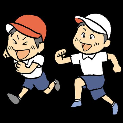 校長「運動で子どもたちを競わせるのは良くない事。運動が得意じゃない子がカワイソウ」