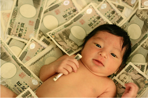 お金と赤ちゃん
