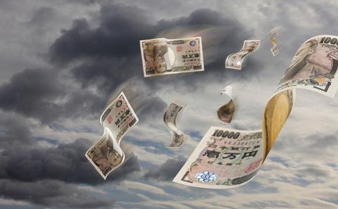 【悲報】アラサーニート。就活費のためにもらったお金でトンデモナイ事をしでかす…