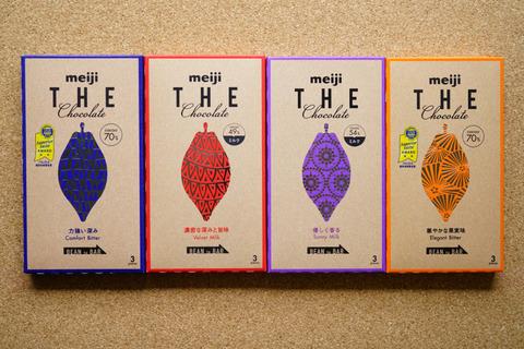 【画像】チョコレートの箱で作ったキーホルダーがこれ