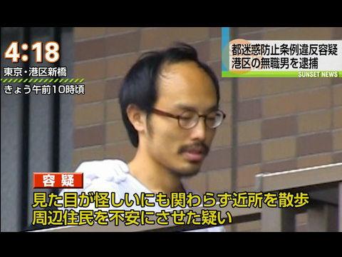 女児を保護し交番に連れてった男、誘拐容疑で逮捕されるwwwwwwwwwwwwwwwww