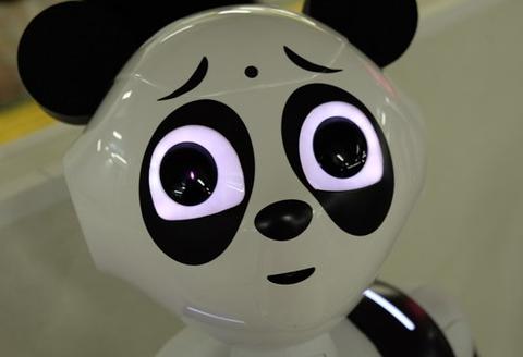 上野駅に現れた「パンダPepper」の見た目がすごいと話題にwwwwwwwwwwwwww