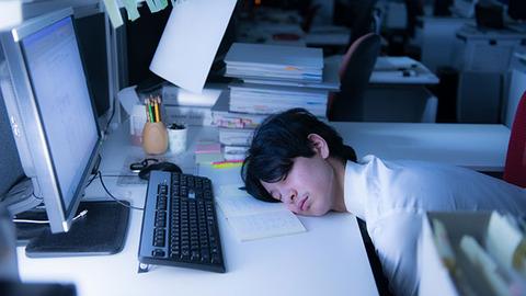 長時間労働してもこなせる仕事量はほとんど増えず、睡眠時間が平日と週末でバラツキが大きいほど平日昼間の集中力が低くなる。長時間労働は非効率的、非科学的である