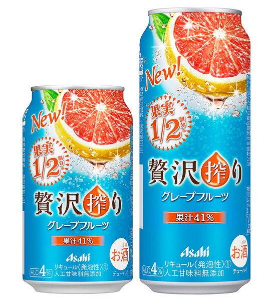 近日発売の商品・・・ アサヒビール