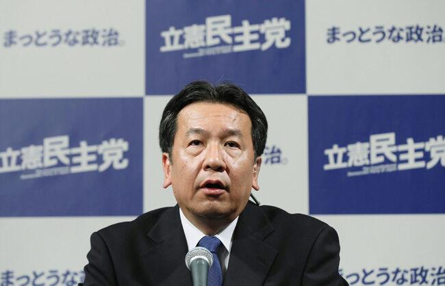 枝野幸男「民主党は文句を言ってるだけというイメージはメディアが作った。我々はメディアと戦う!」