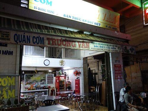 チャウドック名物の醗酵魚の鍋 ラウマム