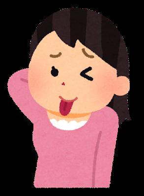 【やっちまったー】旦那自作の豆腐が美味しすぎてつまみ食いしてるうちに半分に…