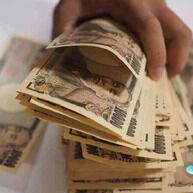 【給付金】「俺たちやばいかも」と100万円返金決意 沖縄でコロナ不正受給の大学生
