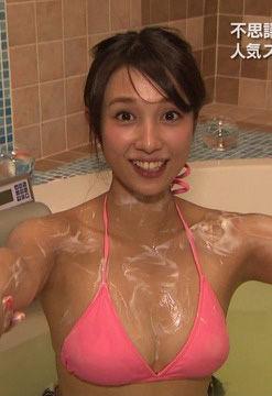 広瀬未花(29)のセクシーすぎるスパや入浴姿がぐうシコww【エロ画像】
