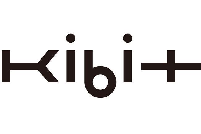 【朗報】人工知能「KIBIT」シリーズ、国内言語解析市場でシェア一位を獲得