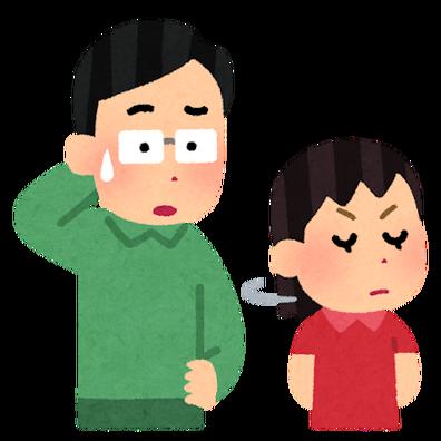 family_hankouki_chichi_musume