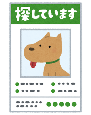 yukuefumei_pet_dog