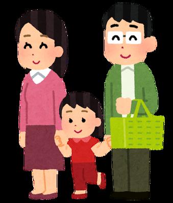 shopping_supermarket_family_girl
