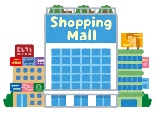 building_shopping_mall