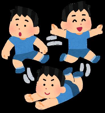 kids_ochitsuki_nai_boy