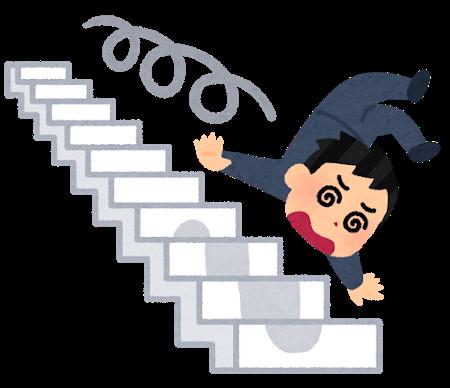 kaidan_tenraku_man
