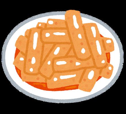food_toppogi