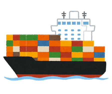 container_kontenasen